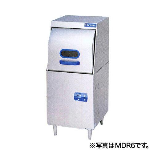 新品:マルゼン 食器洗浄機 MDRTB6リターンタイプ 貯湯タンク内蔵 標準タイプ 【 食洗機 】【 業務用食器洗浄機 】【 食器洗浄機 業務用 】【送料無料】