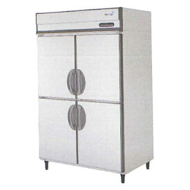 新品 福島工業(フクシマ) 業務用冷蔵庫 縦型 ARD-120RM幅1200×奥行800×高さ1950(mm)【 業務用 冷蔵庫 】【 フクシマ 冷蔵庫 】