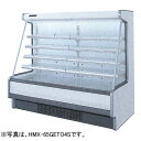 福島工業(フクシマ)冷蔵低多段オープンショーケース(三相) 691リットル幅1909×奥行910×高さ1650(mm)HMC-65GETO4S(旧型番:HMC-...