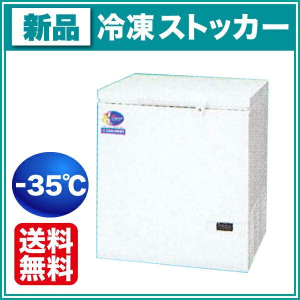 新品:ダイレイ 冷凍ストッカー D-201Dスーパーフリーザー【 冷凍庫 】【 ダイレイ 冷凍庫 】【送料無料】