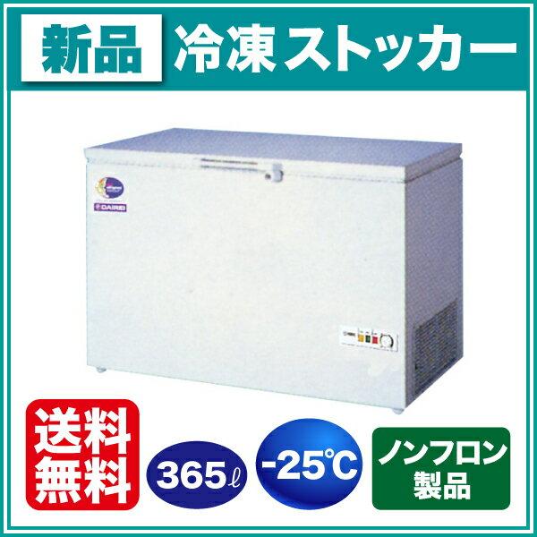 新品:ダイレイ 冷凍ストッカー NPA-396チェストフリーザー【 冷凍庫 】【 ダイレイ 冷凍庫 】【送料無料】