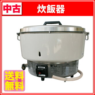 : Rinnai Gas rice cooker width 525 × depth 481 x height (mm) 421 RR-40S1