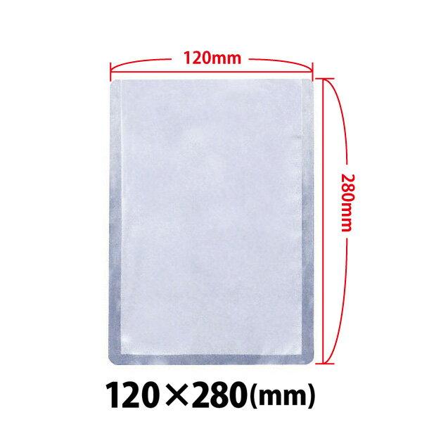 新品:真空包装機用袋 120×280 NN-1228H