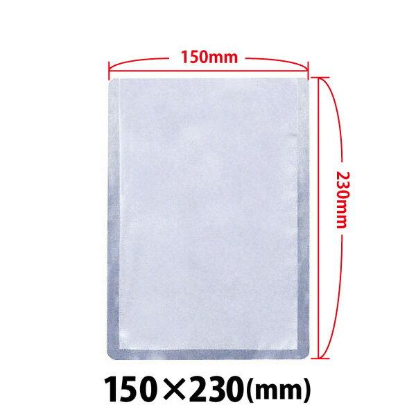 新品:真空包装機用袋 150×230 NN-1523H