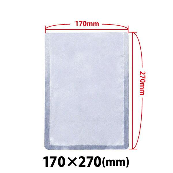 新品:真空包装機用袋 170×270 NN-1727H