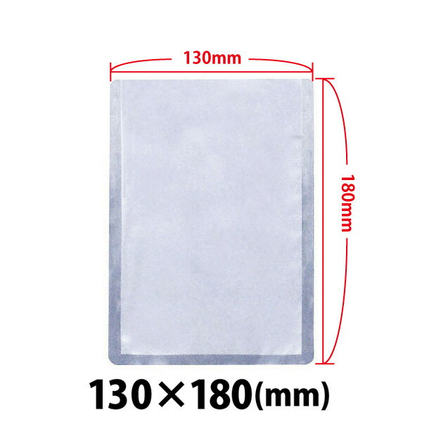 新品:真空包装機用袋 130×180 L-1318H