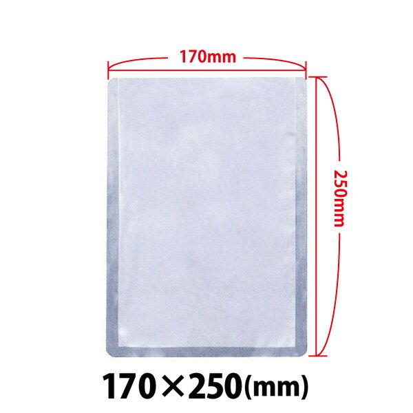 新品:真空包装機用袋 170×250 L-1725H