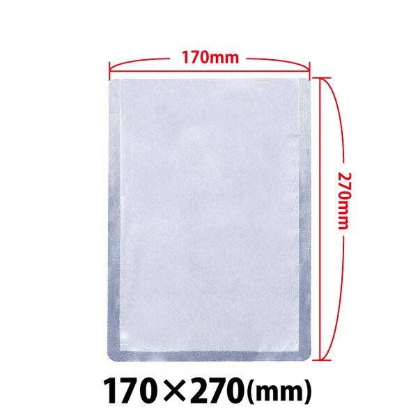 新品:真空包装機用袋 170×270 L-1727H