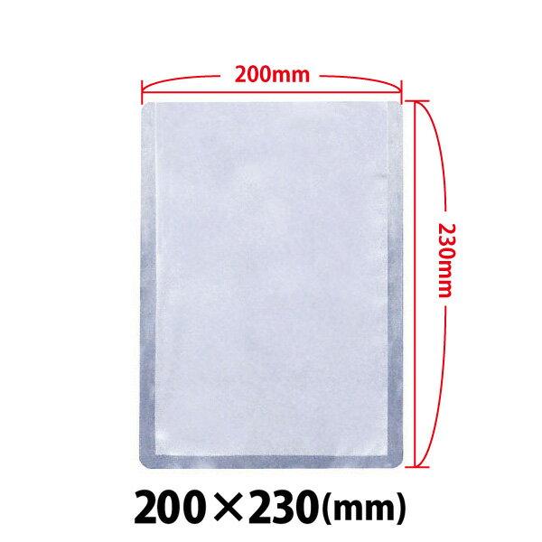 新品:真空包装機用袋 200×230 L-2023H