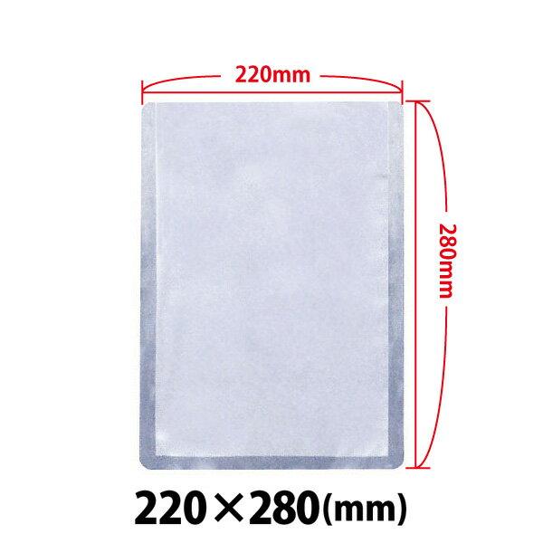 新品:真空包装機用袋 220×280 L-2228H