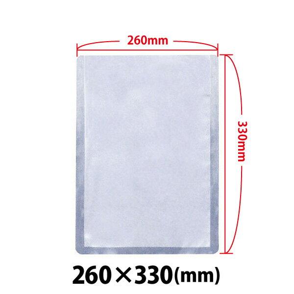 新品:真空包装機用袋 260×330 L-2633H