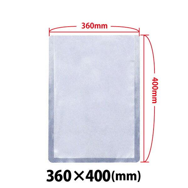 新品:真空包装機用袋 360×400 L-3640H
