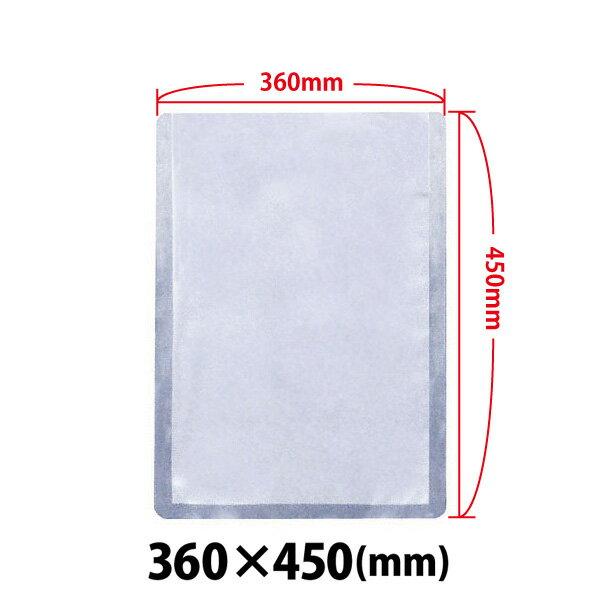 新品:真空包装機用袋 360×450 L-3645H