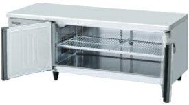 新品:ホシザキテーブル形冷凍冷蔵庫幅1500×奥行600×高さ650(mm) RL-150SNCG-ML-T