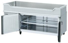 新品:ホシザキテーブル形冷凍冷蔵庫幅1500×奥行600×高さ850mm RW-150SNCG-ML-T