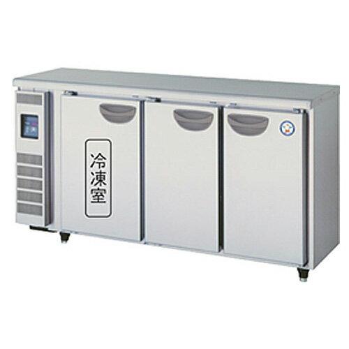 新品 福島工業(フクシマ)業務用横型冷凍冷蔵庫 超薄型 コールドテーブル幅1500×奥行450×高さ800(mm)TMU-51PE2