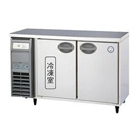 新品 福島工業(フクシマ)業務用横型冷凍冷蔵庫 コールドテーブル 1室冷凍タイプ幅1200×奥行600×高さ800(mm)YRC-121PE2