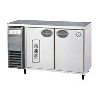 福島工業(フクシマ)業務用横型冷凍冷蔵庫1室冷凍タイプ幅1200×奥行600×高さ800(mm)YRC-121PM2(旧型番:YRC-121PM1)