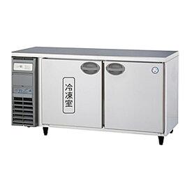 新品 福島工業(フクシマ)業務用横型冷凍冷蔵庫 コールドテーブル 1室冷凍タイプ幅1500×奥行600×高さ800(mm)YRC-151PE2