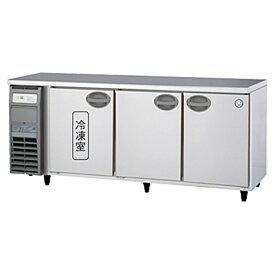 新品 福島工業(フクシマ)業務用横型冷凍冷蔵庫 コールドテーブル 1室冷凍タイプ幅1800×奥行600×高さ800(mm)YRC-181PE2