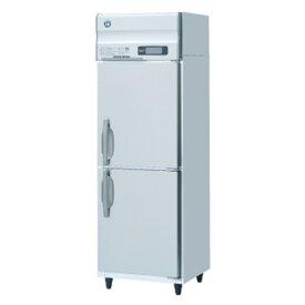 タテ型冷蔵庫 HR-63AT (旧型番 HR-63ZT) 幅625×奥行650×高さ1910(〜1940)(mm) インバーター制御 業務用 縦型冷蔵庫 ホシザキ