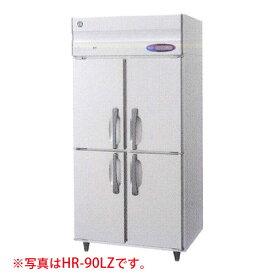 新品 ホシザキ タテ型冷蔵庫 HR-90LA (旧型番 HR-90LZ) 幅900×奥行800×高さ1910(〜1940)(mm) 【業務用 縦型冷蔵庫】【送料無料】