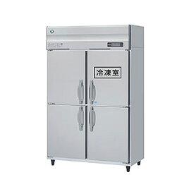 タテ型冷凍冷蔵庫 HRF-120A3 (旧型番 HRF-120Z3) タテ型 インバーター制御 業務用 冷凍冷蔵庫 ホシザキ