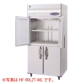 タテ型冷凍庫 HF-90LAT-ML (旧型番 HF-90LZT-ML) ワイドスルータイプ 幅900×奥行650×高さ1910(〜1940)(mm) 業務用 縦型冷凍庫 ホシザキ