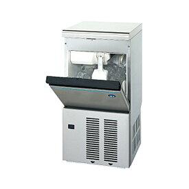 新品 ホシザキ 製氷機 IM-25M-1  キューブアイスメーカー アンダーカウンタータイプ 25kgタイプ 空冷式  【 ホシザキ 】 【 業務用 製氷機 】 【 送料無料 】