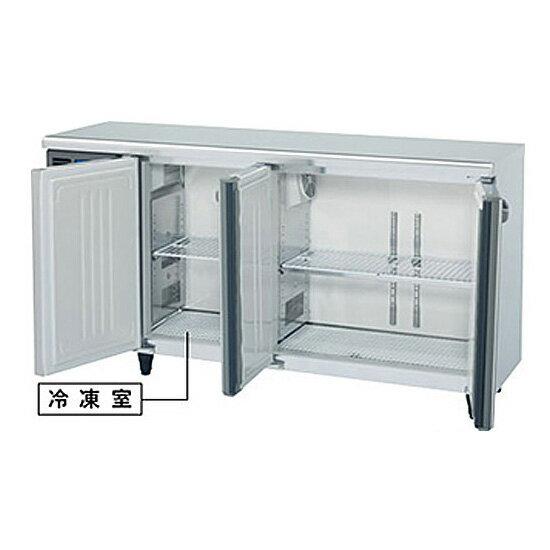 新品 ホシザキ コールドテーブル 冷凍冷蔵庫 RFT-150MTCG-ML 横型 幅1500×奥行450×高さ800(mm)【 コールドテーブル 】【 台下冷凍冷蔵庫 】【 ホシザキ 冷凍冷蔵庫 】【 業務用 冷凍冷蔵庫 】