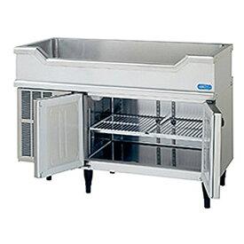 新品 ホシザキテーブル形舟形シンク付冷蔵庫(コールドテーブル)幅1200×奥行600×高さ850(mm)RW-120SNCG-ML-T【業務用冷蔵庫】