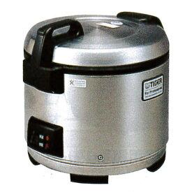 業務用炊飯ジャー JNO-A270 ( 1升5合炊き ) 業務用炊飯器 タイガー