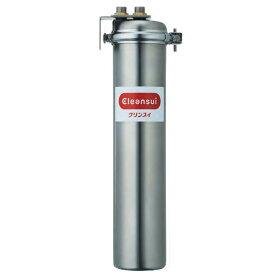 浄水機能付軟水器 用途: スチームコンベクションオーブン 蒸し器 加湿器 温蔵庫 スケール障害防止に カートリッジ( USC-5 ) MP02-5 三菱 ケミカル クリンスイ