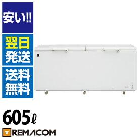 【翌日発送・メーカー1年保証・送料無料】新品 レマコム 業務用 冷凍ストッカー 冷凍庫 冷凍 チルド 冷蔵 三温度帯調整可 -20〜+8℃ 605L 上開き RRS-605SF チェスト フリーザー 大容量 急速冷凍機能付