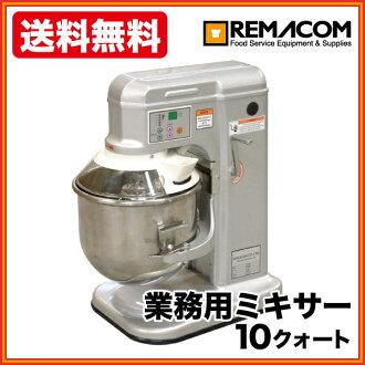 商业龙头: 新喇嘛 com 商业搅拌机 RM G10A 桌面 10 夸脱