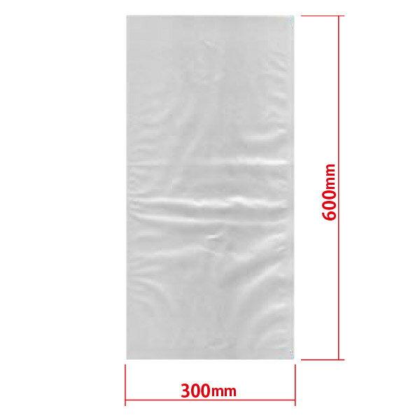 新品:バー型真空包装機用袋 300×600RVP-3060