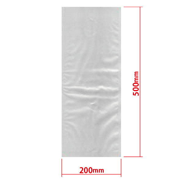 新品:バー型真空包装機用袋 200×500RVP-2050