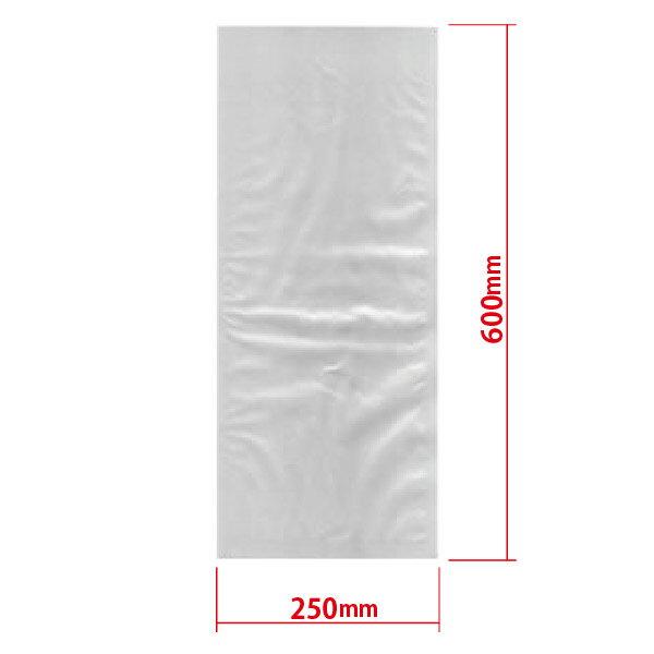 新品:バー型真空包装機用袋 250×600RVP-2560