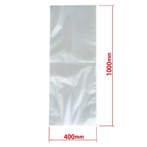 新品:バー型真空包装機用袋 400×1000RVP-40100