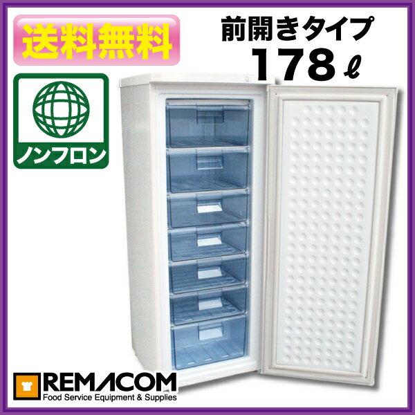 冷凍庫:レマコム 冷凍ストッカー RRS-T178 178L 冷凍庫 前開き【送料無料】