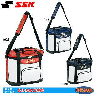 ☆名入れ刺繍OK! SSK 野球 ソフトボール ボールバッグ(5ダース用) チーム備品 40L BH2001