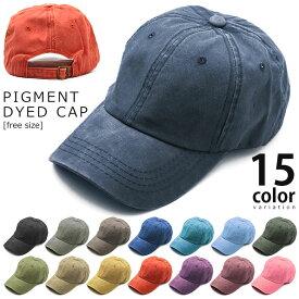 キャップ メンズ レディース 帽子 おしゃれ 大きめ 無地 6パネルキャップ カーブキャップ ベースボールキャップ ローキャップ コットンキャップ 綿100% ママ 運動会 黒 ブラック ピンク オレンジ 紫外線 紫外線対策 夏 夏の帽子 日よけ帽子 かわいい かっこいい