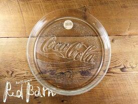 【商品合計税込3980円で送料無料】 コカコーラ ヴィンテージ ガラス トレー