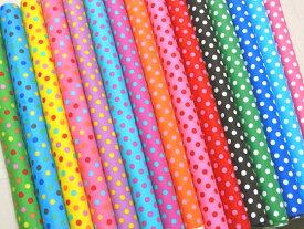【シーチング】新色!ColorBasic定番!カラフルドット10mm カラーベーシック1cm水玉 ルシアン LECIEN
