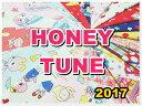 【シーチング】Honey Tune新柄♪2017≪ハニーチューン≫ 昭和レトロなアニマル柄 生地 布 水玉 ドット 花柄 ルシアン
