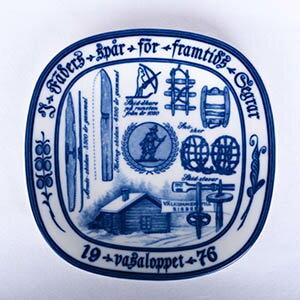 Rorstrand/ロールストランド VASALOPPET PLATE 1976/ヴァーサロペット記念プレート 1976年【Antique/アンティーク】【北欧】