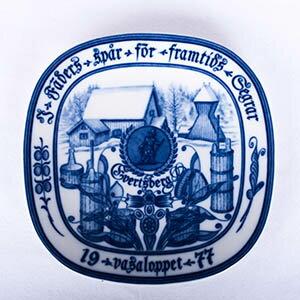Rorstrand/ロールストランド VASALOPPET PLATE 1977/ヴァーサロペット記念プレート 1977年【Antique/アンティーク】【北欧】