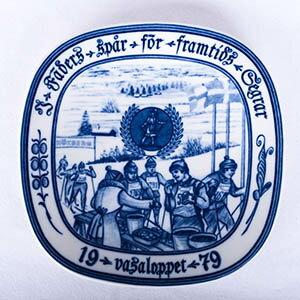 Rorstrand/ロールストランド VASALOPPET PLATE 1979/ヴァーサロペット記念プレート 1979年【Antique/アンティーク】【北欧】