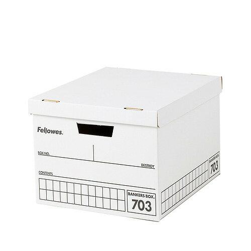 フェローズ バンカーズボックス703 A4用 黒 3個入り / fellowes【収納ボックス】【収納】【A4用】【A4サイズ】【ストレージボックス】【120y】