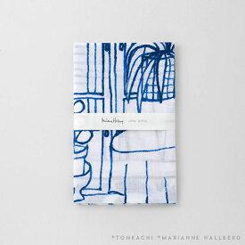 マリアンヌハルバーグ 手ぬぐい at home(ハンカチ スカーフ ナフキン キッチンタオル ランチョンマット インテリア 北欧雑貨 Marianne Hallberg スウェーデンの3人娘 THE FAB THREE 陶芸家)